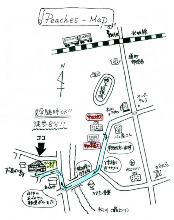 米沢女子短期大学・栄養大学生専用シェアハウス地図