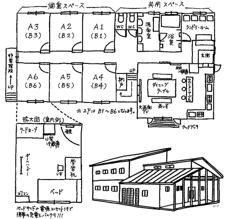 米沢女子短期大学生・栄養大学生 女性限定「ぴーちぇすハウス」間取りイラスト
