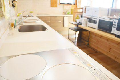 米沢女子短期大学・米沢栄養大学生 女性専用シェアハウス「ぴーちぇすハウス」キッチン