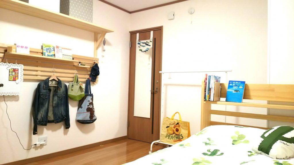 ぴーちぇすハウスに米沢女子短期大学に通われる学生さんがお引越し