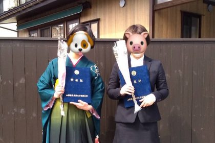 米沢女子短期大学をご卒業